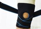 Бандаж коленного сустава/Повязка медицинская эластичная для