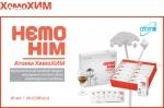 HenoHim
