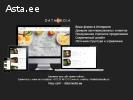 Разработка, поддержка и развитие веб-сайтов