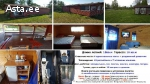 Сдам летний домик на Чудском Озере(Ремнику)