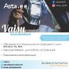 Vaisu - самая перспективная школа сварки в Эстонии